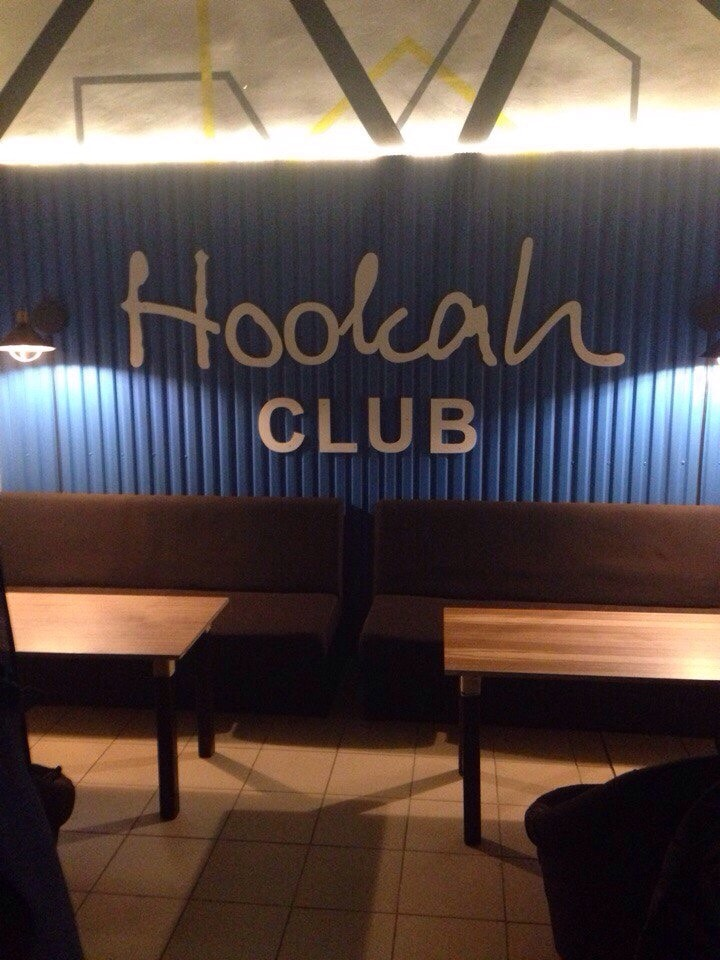 Hookah Club Запорожье