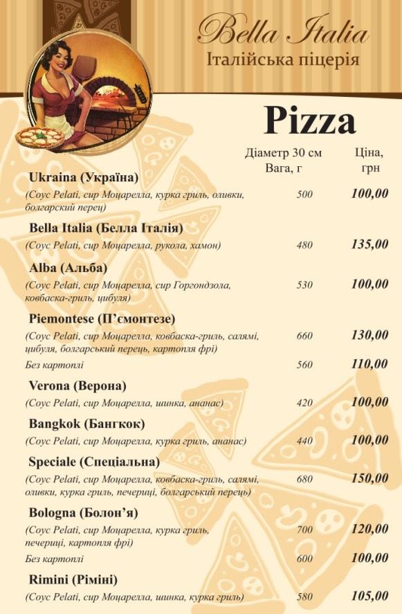 Bella Italia меню