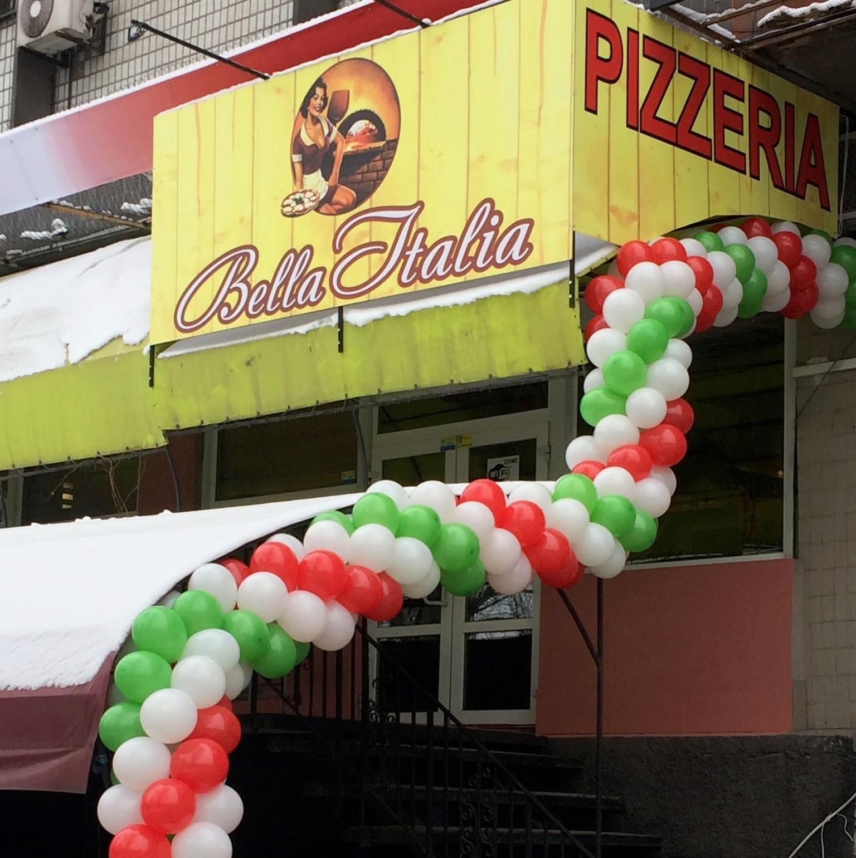 Пиццерия Белла Италия Фото