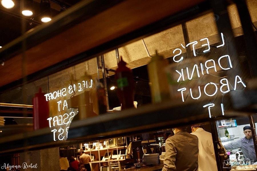 jobs cafe