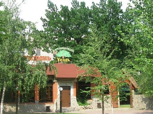 Александровский Уезд ресторан