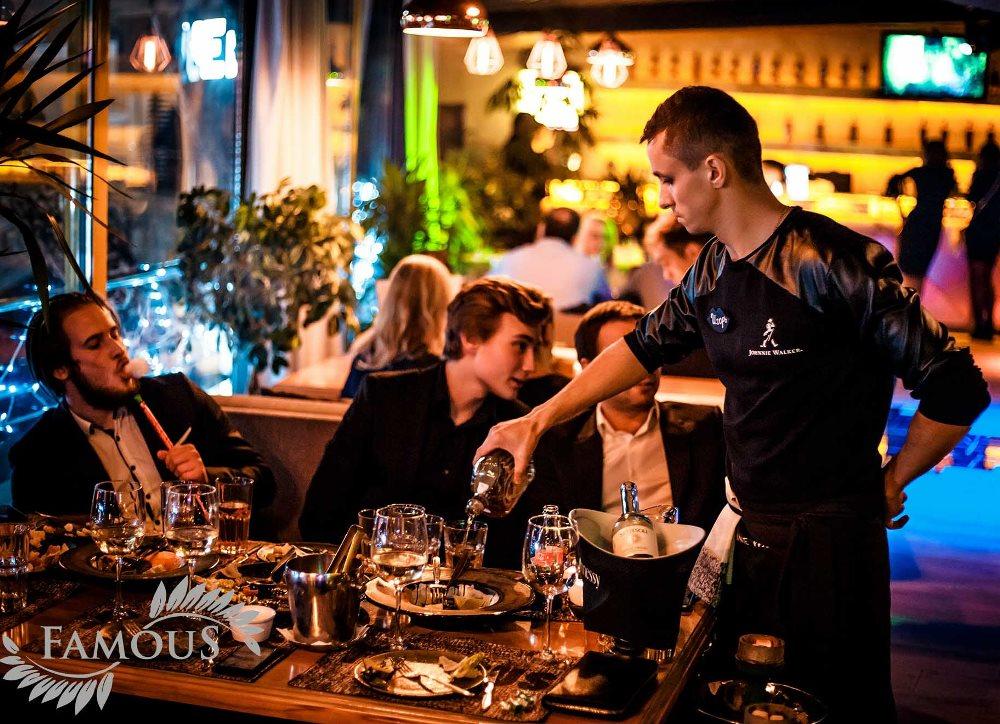 Famous ресторан Киев