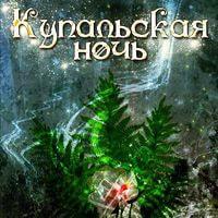 kupnoch-lg