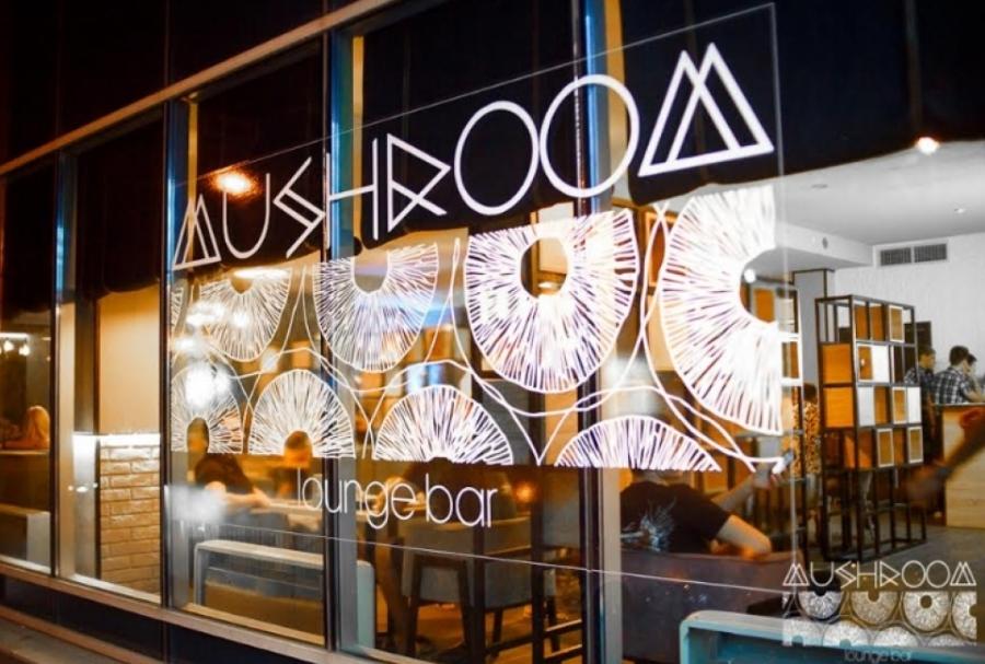 MUSHROOM lounge bar