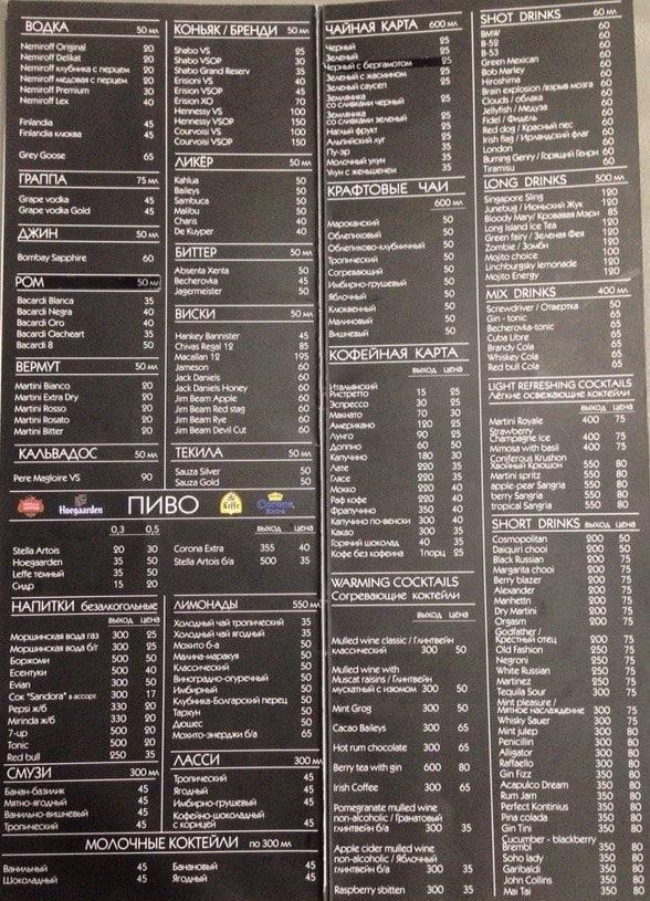mushroom меню алкоголь