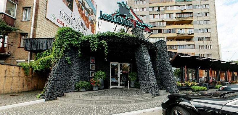 Казбек Киев вход