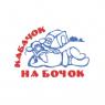 logokabak