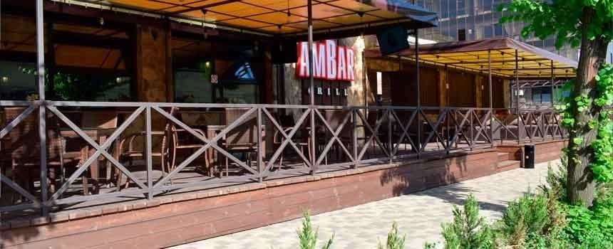 Паб АмБар в Запорожье