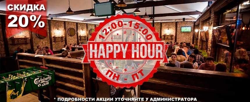 Счастливые часы АмБар Запорожье