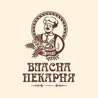 Власна пекарня лого
