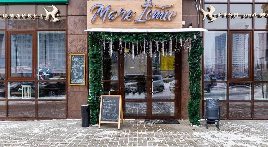 Ресторан moreisty Киев