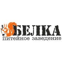 logo_belka