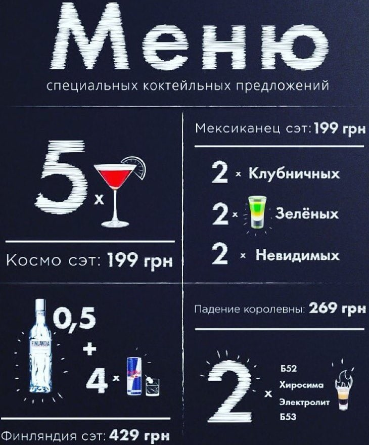 BUZZ bar акции