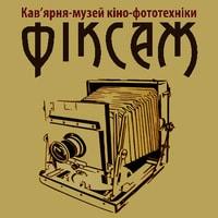 Ficsage-logo