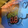 Hookah Club обзор