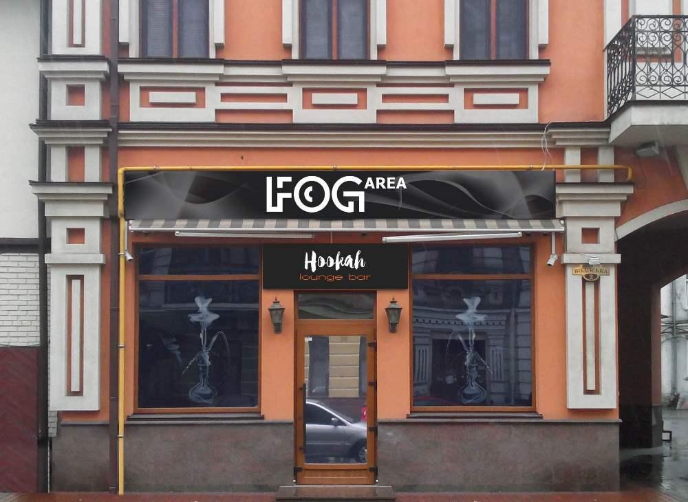 Hookah lounge bar fog area