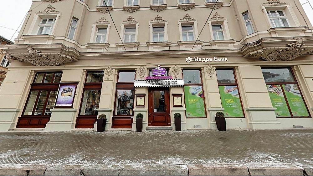 Грушевский cinema jazz