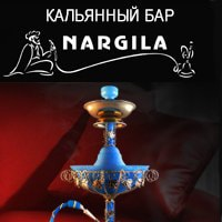 NARGILA BAR logotip