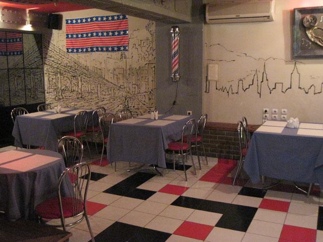 New york city американская пиццерия