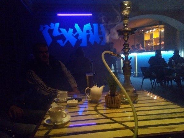 Кальянный клуб Туман в Запорожбе