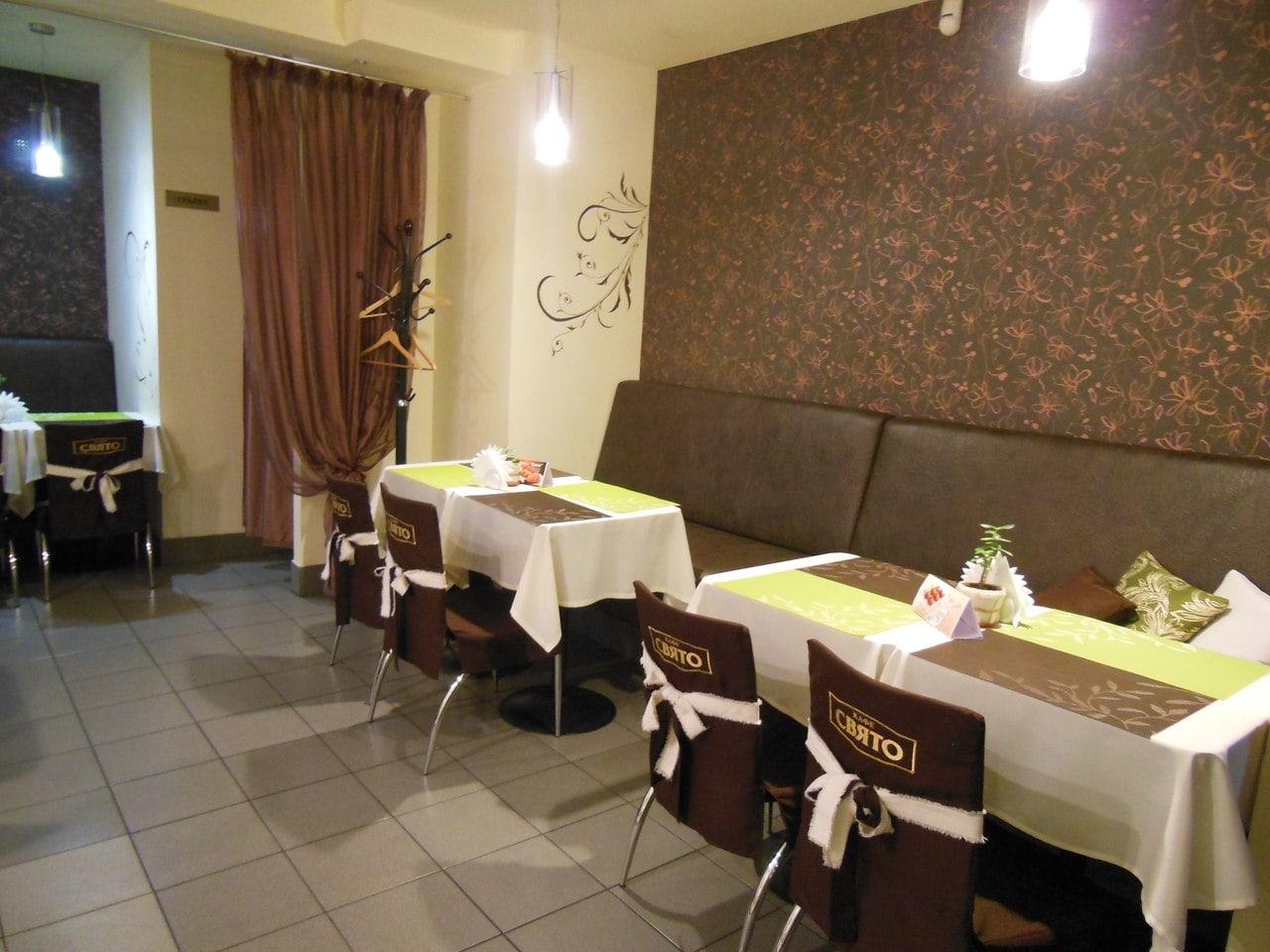 Фото кафе Свято в Запорожье