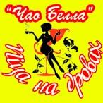 chaopiza logo