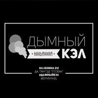 dymnyi kel logo