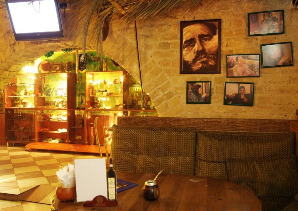 El Mate Cuba бар