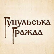 Гуцульська гражда лого
