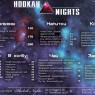 Меню Hookah Nights кальян