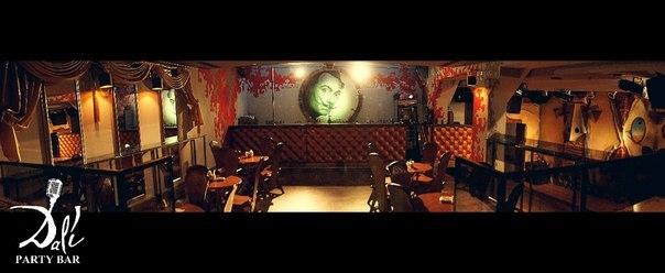 Караоке бар Дали