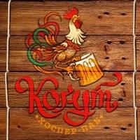 logo-Koguth