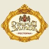 Старий замок лого