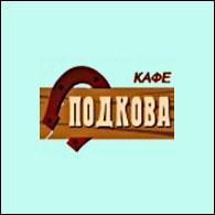 podkova-logo