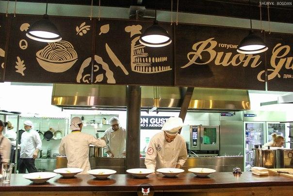 Кухня BUON GUSTO