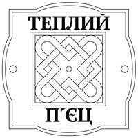 teplyipyets-logo